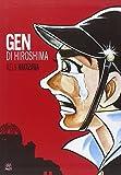 Gen di Hiroshima Vol.1 (di 3)