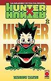 Hunter x Hunter: 1