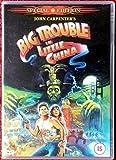 Big Trouble in Little China: Special Edition [DVD] [Edizione: Regno Unito]
