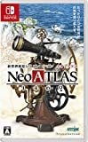 Artdink Neo Atlas 1469 NINTENDO SWITCH JAPANESE IMPORT REGION FREE