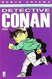 Detective Conan: 93