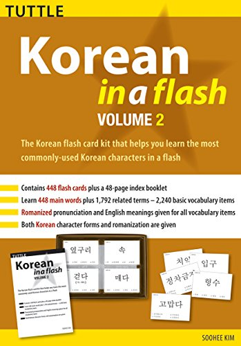 Koreanisch lernen mit Vokabelkarten