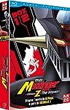 Shin Mazinger - Edition Z : The Impact ! - Box 1/2 [Blu-ray]