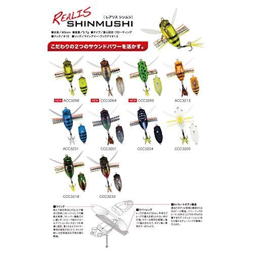 Duo Realis Grande A Shinmushi 4 cm 5,7 g Esche galleggianti Cicada, CCC3265 Frogster Fly