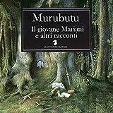 Il Giovane Mariani ed Altri Racconti (Ltd.Edt.Green Vinyl+Poster)