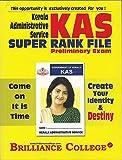 (KAS)kerala Administrative service super Rank file(preliminary exam)2018