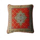 Persian Terracotta 18inch zipped cushion cover
