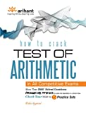 How to Crack - Test of Arithmetic
