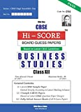 CBSE Hi Score Board Guess Papers for Class 12 Business Studies by Shiv Das and Sons