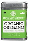 Artion Greek Foods and Co. Stories of Greek Origin Greek Oregano 30 g