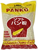 Lobo Panko Breadcrumbs 200 g (Pack of 4)