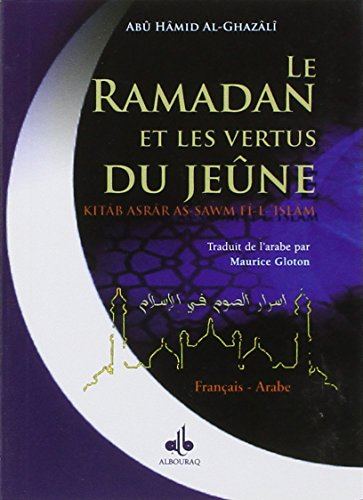 Ramadan-et-les-vertus-du-jene-en-Islam-Le