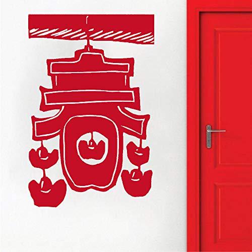 Capodanno cinese Vinile Interno di casa Accessori per la casa Decorazione per soggiorno Carta da...