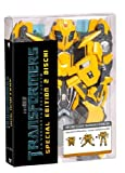 Transformers - La Vendetta Del Caduto (Limited Special Edition) (2 Dvd+Bumblebee)