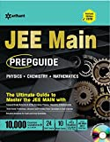 JEE Main Prep Guide revised edition 2018 with JEE main Prepguide 2018
