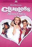 Clueless [Edizione: Regno Unito] [Edizione: Regno Unito]