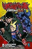 Vigilante. My Hero Academia illegals: 1