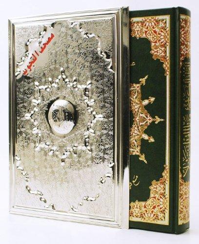 Saint-Coran-tajweed-14-X-20-avec-plaque-dore-argente-couverture-velours-Arabe
