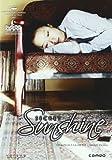 Secret Sunshine [DVD]