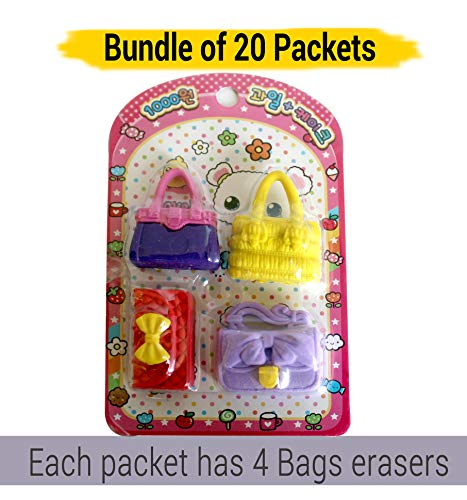 TIED RIBBONS Birthday Return Gifts for Kids, Childrens, Boys, Girls Cute Purse Handbag Shaped Erasers Set Pack of 20 (Each Pack Contains : 4 Erasers)