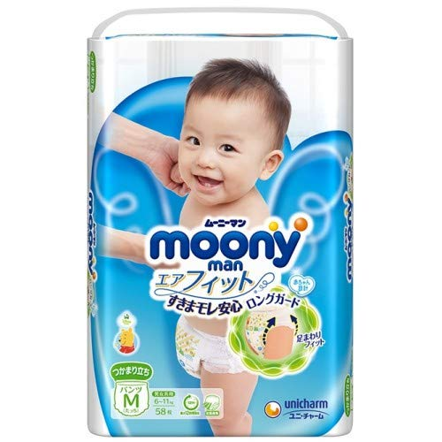 Giapponese Pull Up pannolini MOONY PM Sitagi (6-11 kg) (58 psc.)/// Japanese nappies PULL-UP - MOONY PM Sitagi (6-11 kg) (58 psc.)// Японские подгузники трусики MOONY PM Sitagi (6-11 kg) (58 psc.) ...