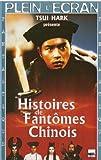 Histoire de fantomes chinois 1 un film de Tung, Ching Sui avec leslie cheung - wo ma - Wong Tsu Hsien