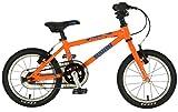 Squish 14 Orange Junior Hybrid Bike 2018
