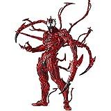 Lfy Ocean Hall Yamaguchi Marvel Tue L'araignée Araignée Venin du Wolverine Batman Peut Faire Le Modèle