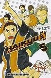 Haikyu!!: 5