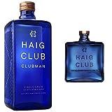 Haig Clubman Single Grain Scotch Whisky 70 cl with Haig Club Single Grain Scotch Whisky, 35 cl