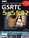GSRTC Conductor Bharti Pariksha (Latest Edition)
