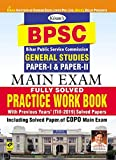 KIRAN'S BPSC GENERAL STUDIES PAPER-1& PAPER-2 MAIN EXAM FULLY SOLVED PRACTICE WORK BOOK - (ENGLISH)(2526)