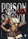 Prison school. Variant: 1
