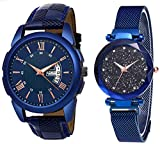 JAYVIRU ENTERPRISE Analogue Round Brown Dial Men's & Women's Couple Watch Combo (JAYVIRU 02_)
