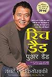 Lucents Samanya Hindi : Pratiyogi Parikshaon Ke Leye 7
