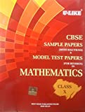 U-Like CBSE Mathematics Sample Papers with Solutions for Class 10