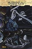 Simone Bianchi collection: L'ascesa di Thanos-Sabretooth rinato. Wolverine-Altri mondi. New Avengers