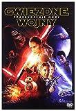 Star Wars: Episode VII - Il risveglio della Forza (Importa polacco) [DVD] (Audio italiano. Sottotitoli in italiano)