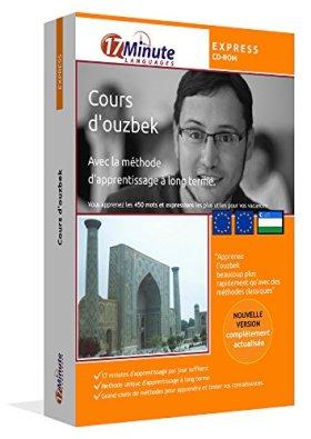 Cours d'ouzbek express. Logiciel pour Windows / Linux / Mac OS X. Apprenez le vocabulaire d'ouzbek pour vos vacances en Ouzbékistan