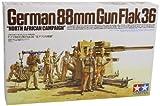 TAMIYA 300035283 - 1:35 WWII Deutsche Flak 36 Nord Afrika, 88 mm (8)