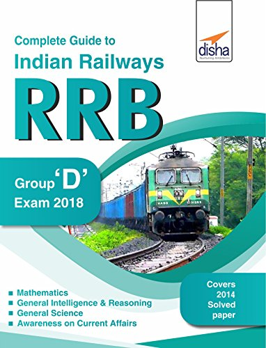 Book for RRB Group D recruitment 2018