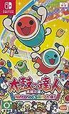 Taiko no Tatsujin: Drum 'n' Fun (English & Chinese subtitle) for Nintendo Switch