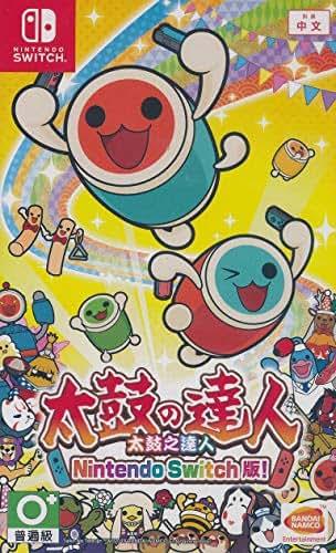 Taiko no Tatsujin: Drum 'n' Fun (englischer & chinesischer Untertitel) for Nintendo Switch
