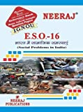 ESO16-Social Problems in India