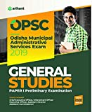 OPSC General Studies Paper I Preliminary Examination 2019