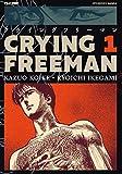 Crying Freeman: 1