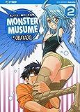 Monster Musume: 2