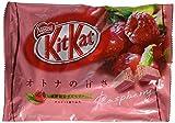 Kit Kat Raspberry Flavor (12 Bar)