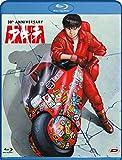 Akira - 30° Anniv. (Standard Edition)