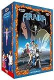 Arjuna : Coffret intégrale  4 DVD